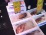 魚市場の写真素材03