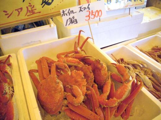 魚市場の写真素材06