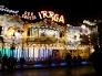 夜の遊園地の写真素材