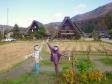 白川郷の景色の写真素材04