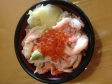海鮮丼の写真素材